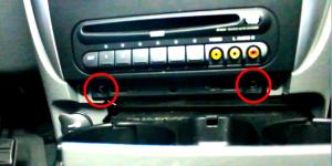 Remove 2 screws behind the trim piece
